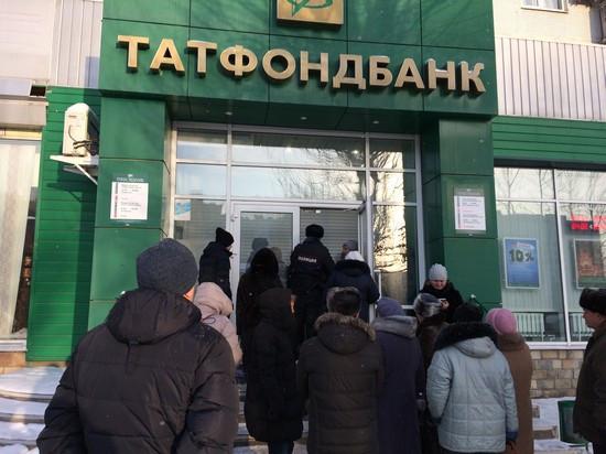 Рухнул правительственный банк Татарстана: гарантии режима- это филькина грамота