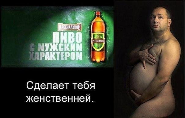 dayte-nam-yashik-piva