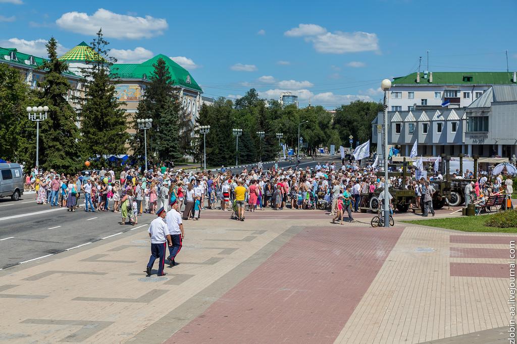 День г. Белгород