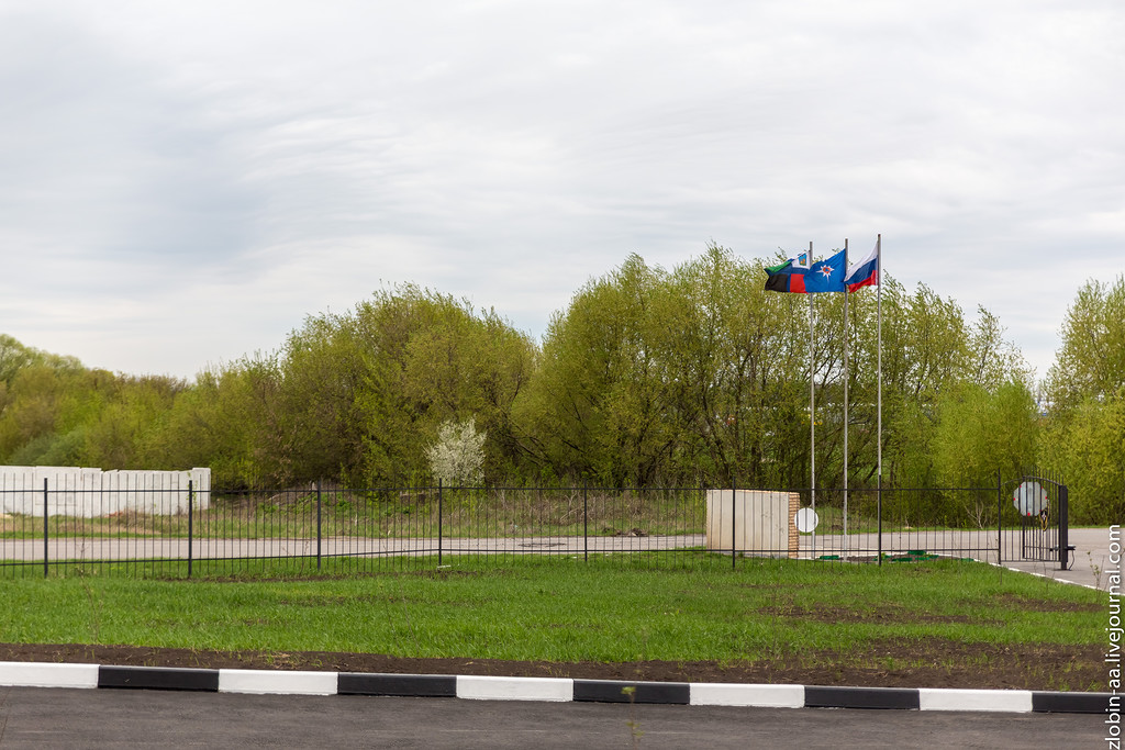 ГУ МЧС России по Белгородской области