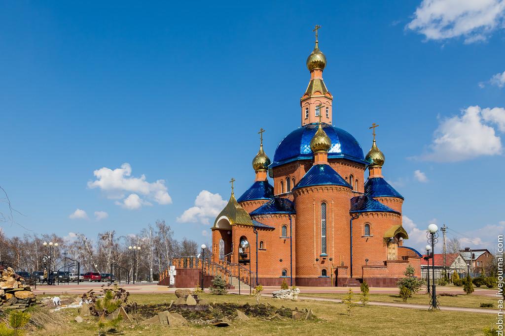 В окрастностях Белгорода