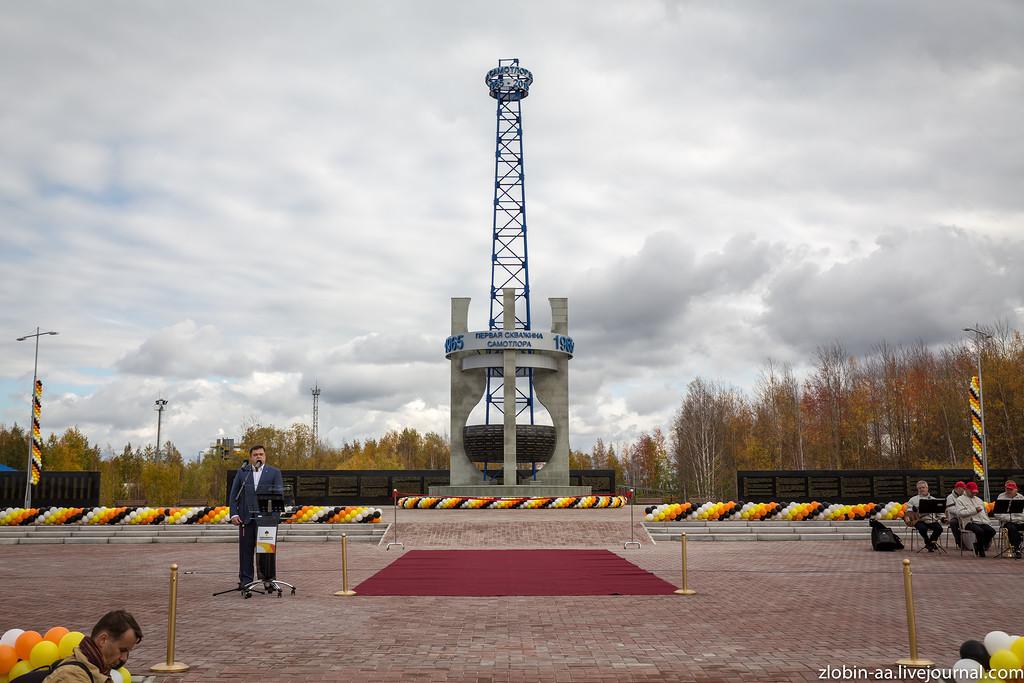День нефтяника - 2015