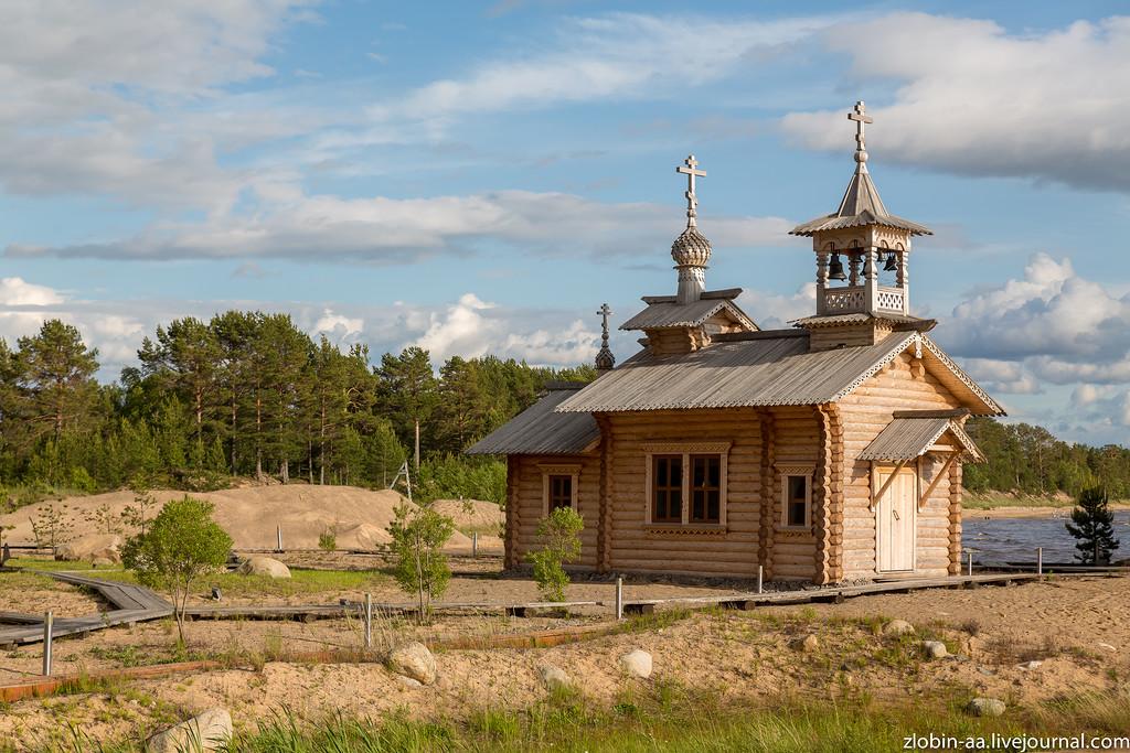 Арктический центр