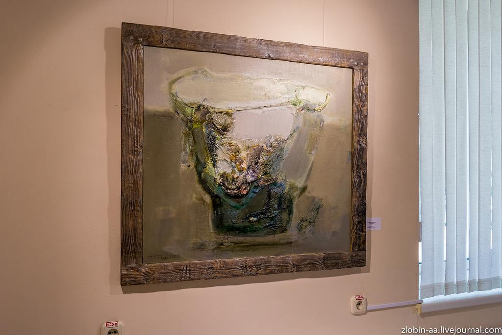 Галерея современнного искусств