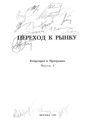 rynok_300