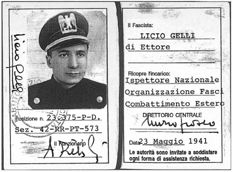 Удостоверение-Личо-Джелли