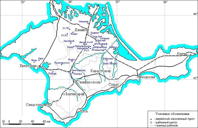 Crimea_1922-1926