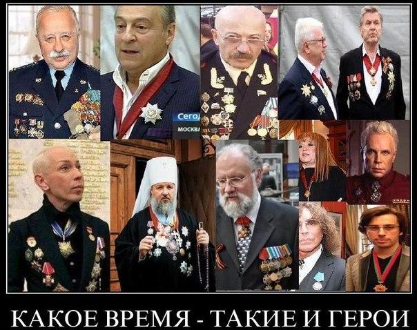 Савченко доставили в СИЗО в Новочеркасске, - омбудсмен РФ Памфилова - Цензор.НЕТ 1107