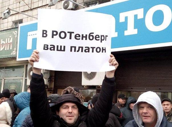 России надо бороться с ИГИЛ, а не с сирийской оппозицией, - Обама - Цензор.НЕТ 2808
