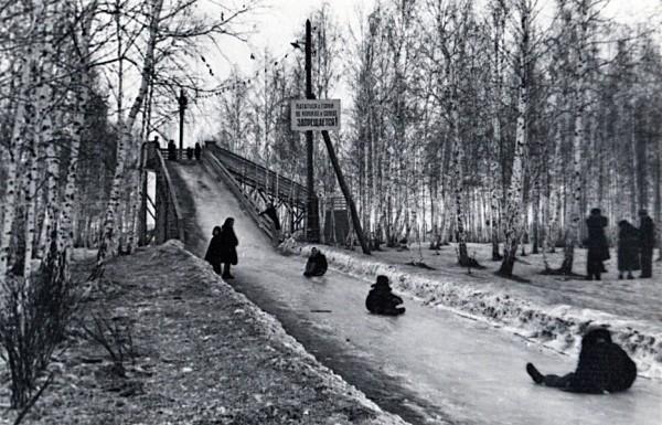 Парк ЧМЗ. 8 марта 1959