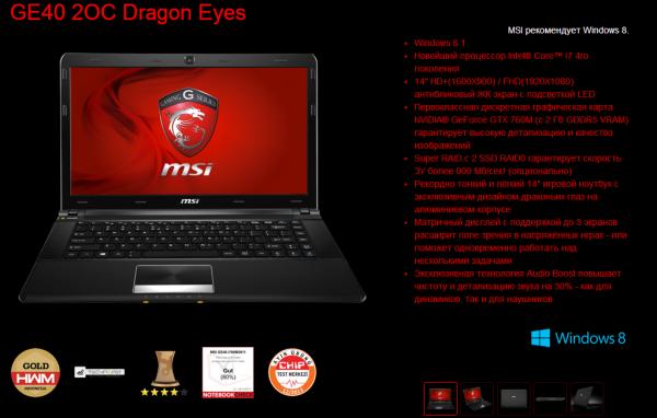 Инфо с сайта