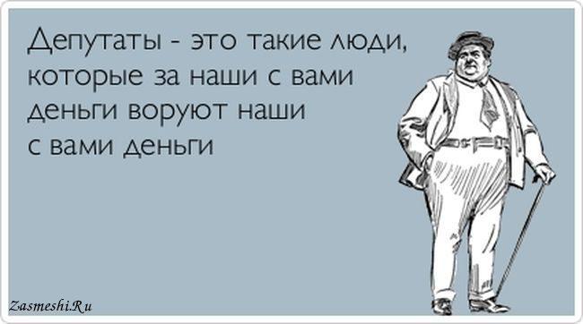"""Рада сегодня рассмотрит признание нелегитимными """"выборов"""" в Госдуму РФ и выделение 400 млн евро кредита от Европейского инвестбанка - Цензор.НЕТ 6590"""