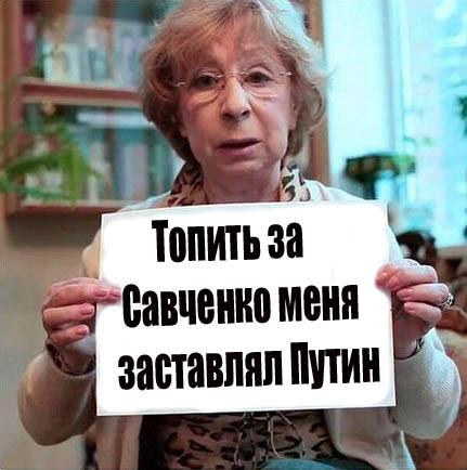 https://ic.pics.livejournal.com/zloivinni/44610637/214275/214275_original.jpg