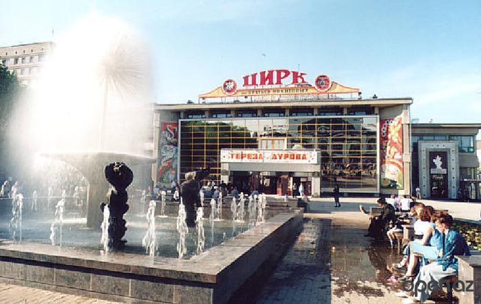 1396345663general_pages_i32689_v_saratove_poyavitsya_pervyi_gaid_park