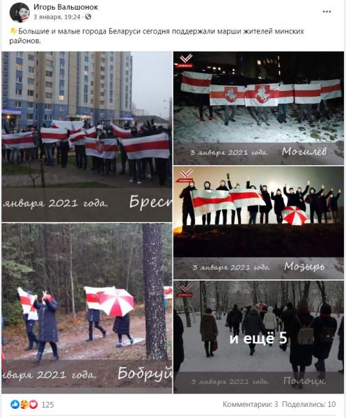 Новый огромный скачок в Европу от сказочных, удивительных белорусов.
