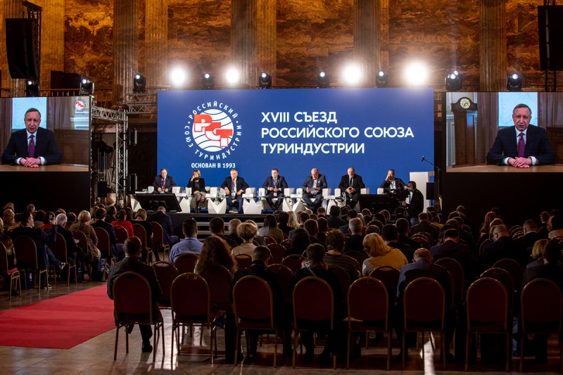 Съезд РСТ в Санкт-Петербурге, 24 сентября 2021 года