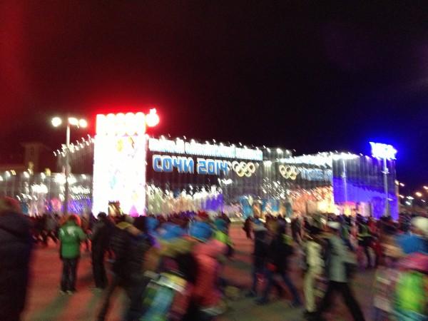 магазин БОСКО в олимпийском парке
