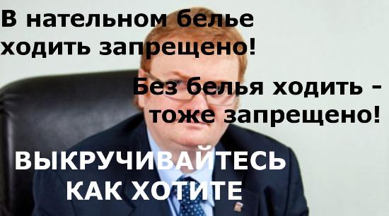 shakira-golaya