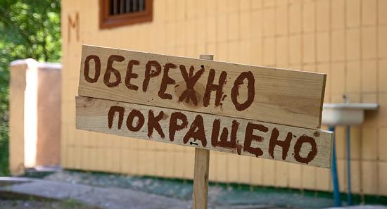 Экономика Украины дает положительные сигналы. Размер средней зарплаты в июне достиг 5337 гривен, - Гройсман - Цензор.НЕТ 7562