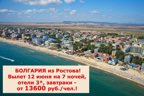 Ростов на Дону Пхукет авиабилеты от 19871 руб расписание