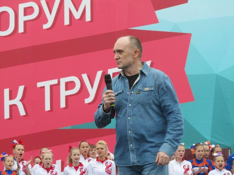 Форум ГТО в День России