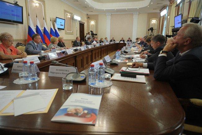 2014-08-05 Президиум Госсовета