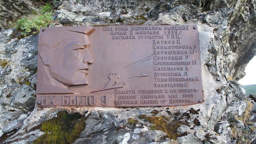 табличка на памятнике Дятловцам.-ж3