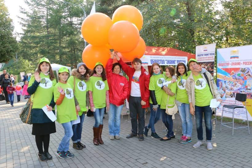 Общественно-политический вернисаж в Челябинске