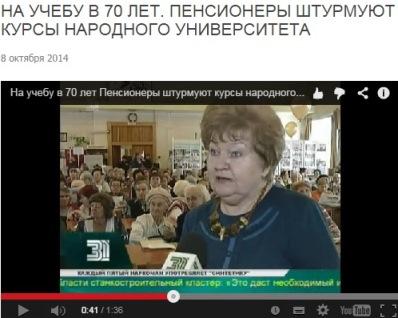 НУ-31 канал