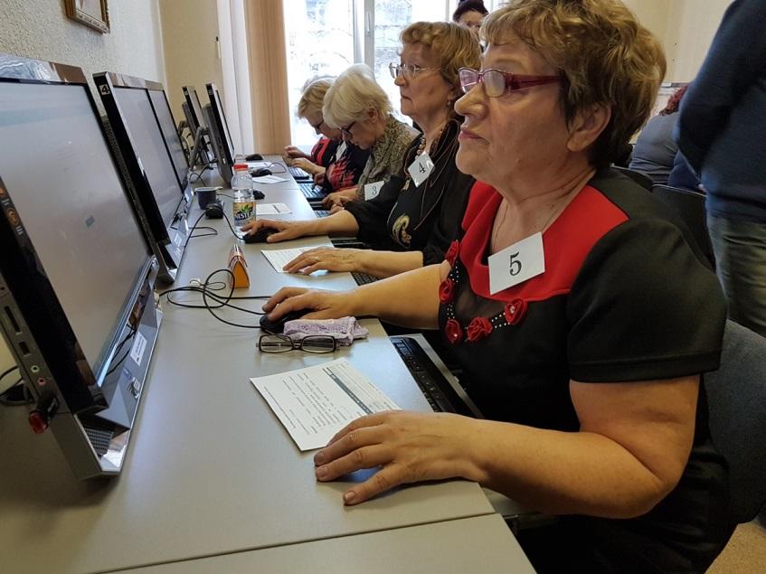 Бесплатные курсы для пенсионеров севастополя