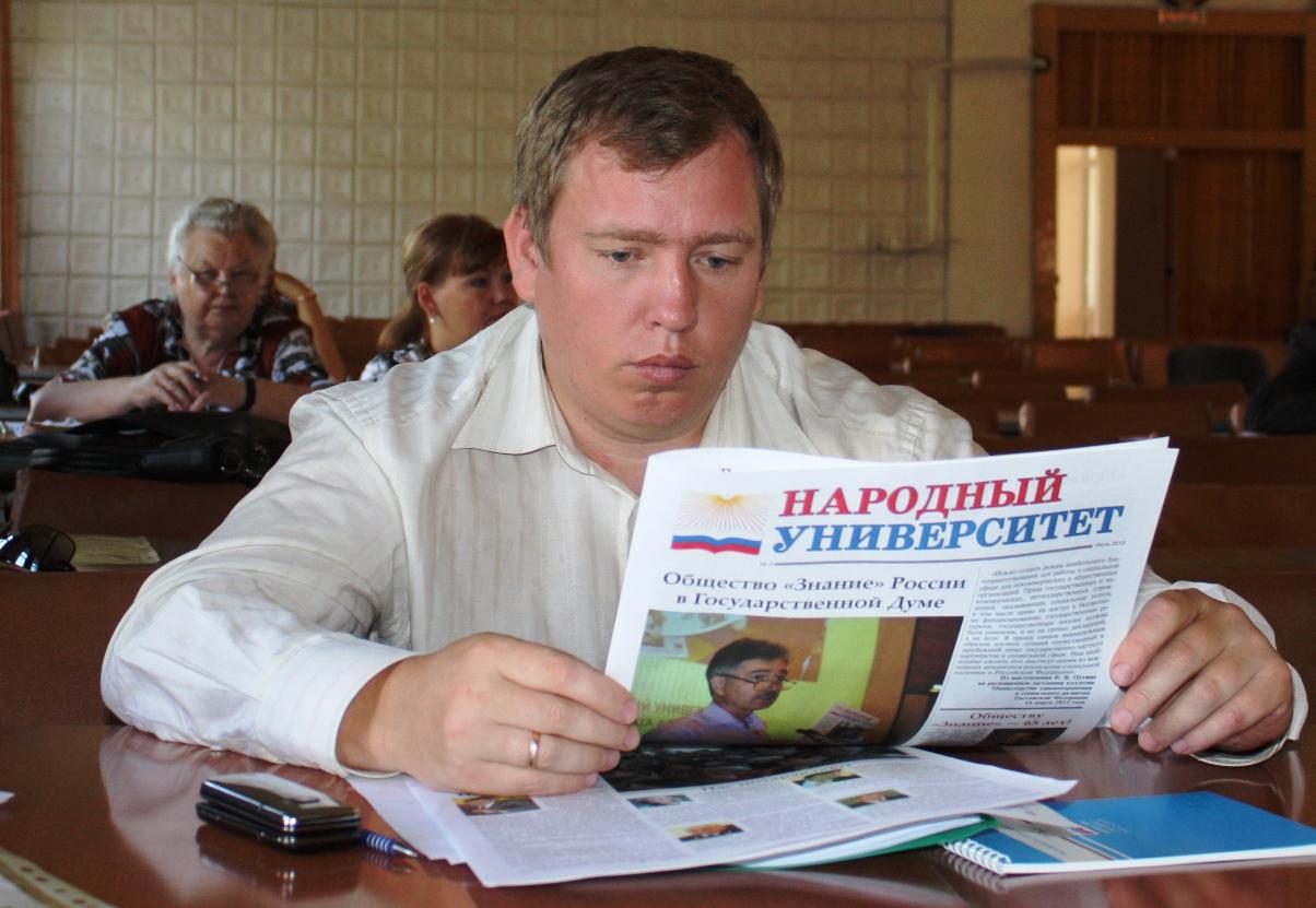 23 газета