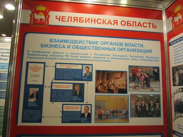 IMG_3970-ж