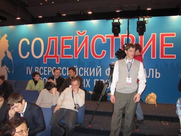 IMG_4047-ж