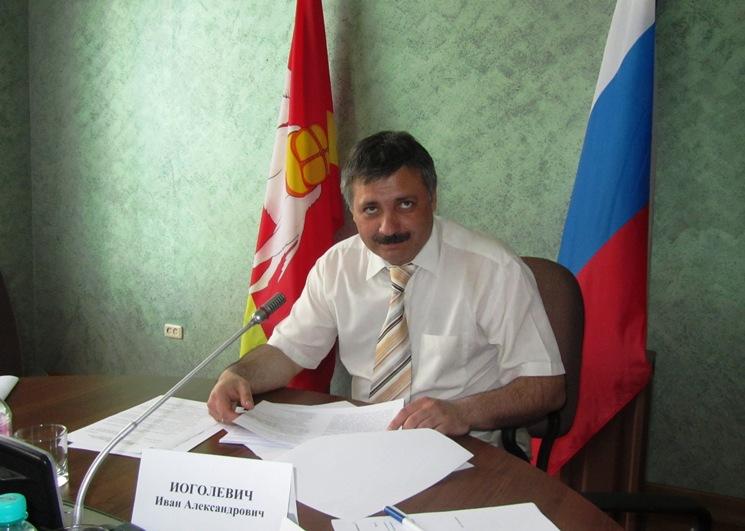 Иоголевич