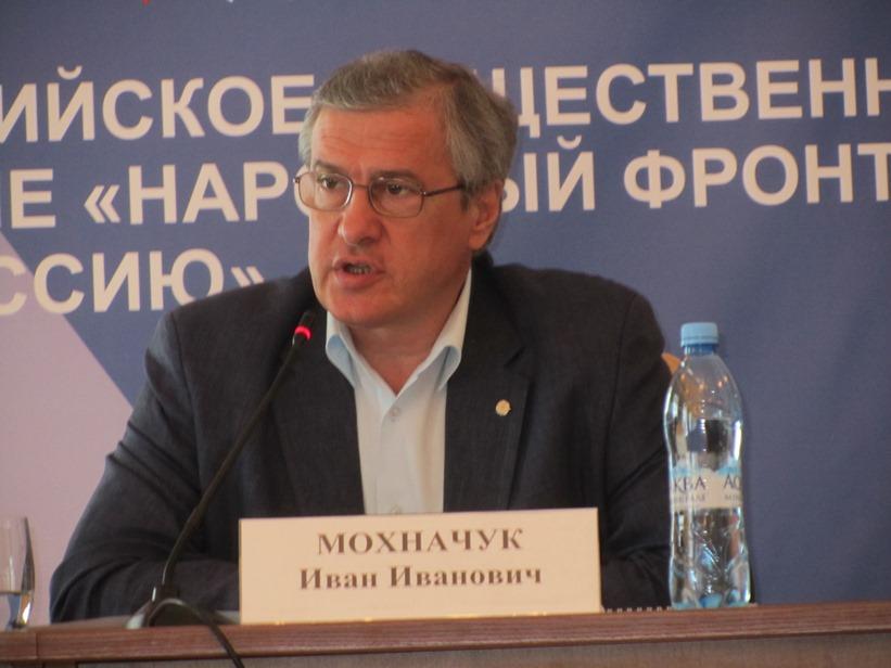 Мохначук