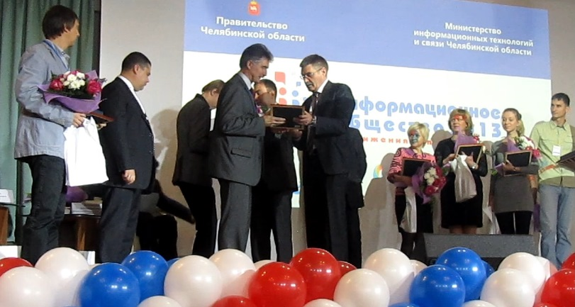 Комяков вручил награду