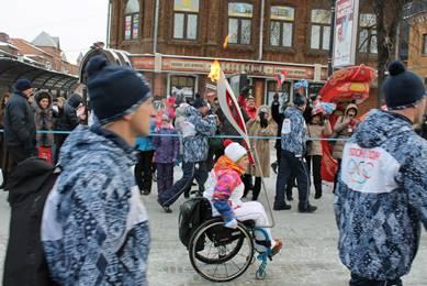 Олимпийский огонь 5-ж