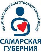 Самарская губерния-300