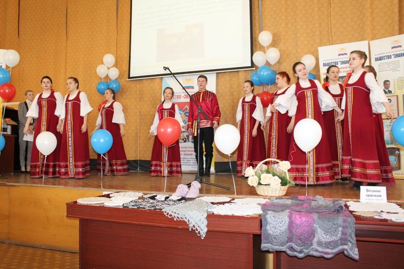 Народный университет IMG_1686