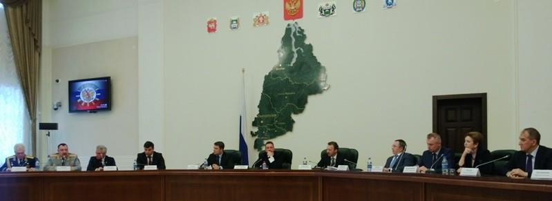 О сотрудничестве регионов УрФО с Республикой Крым и г. Севастополем