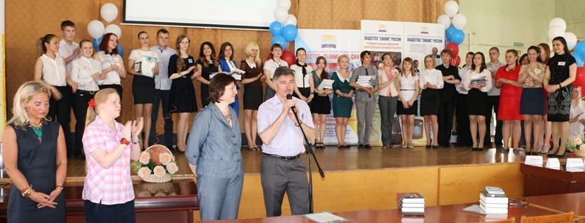 Победители конкурса молодых ораторов «Я ГРАЖДАНИН СВОЕЙ СТРАНЫ» получили заслуженные награды