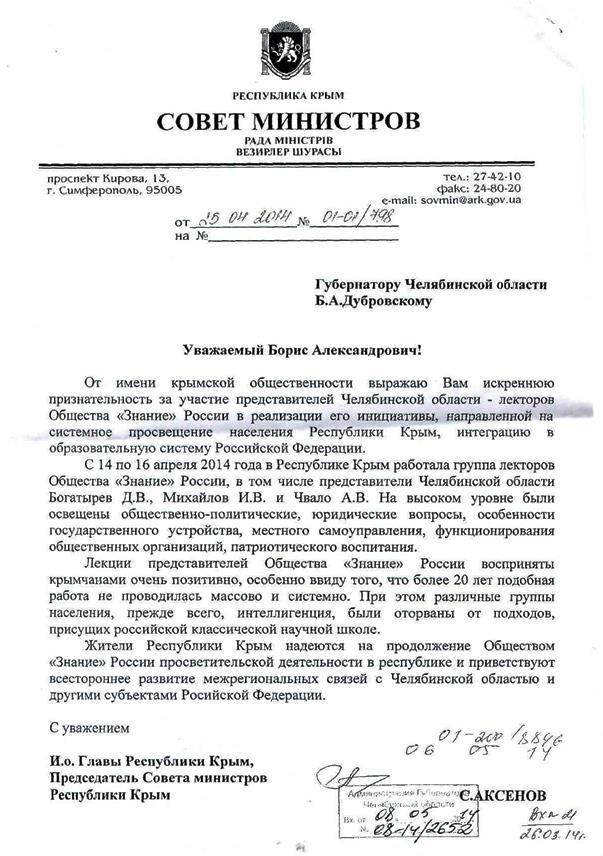 Крым_01-жж