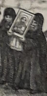 Икона Николы