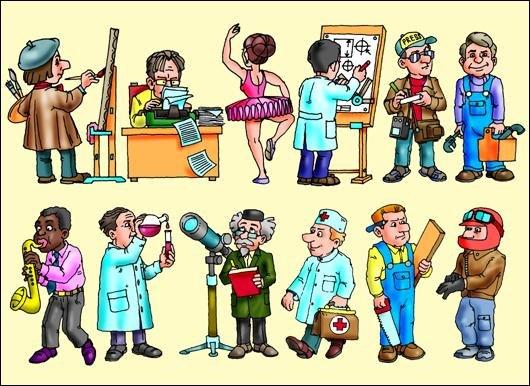 Профессия и работа: одна или много