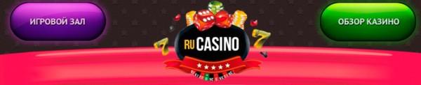 Онлайн казино: игра на деньги и безопасность