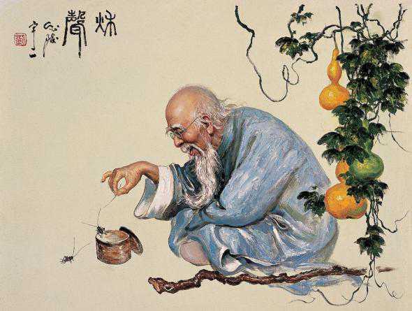 Мудрость Китая