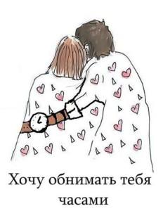 Нескучная многосложность и неоднозначность русского языка