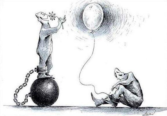 Быть свободным...