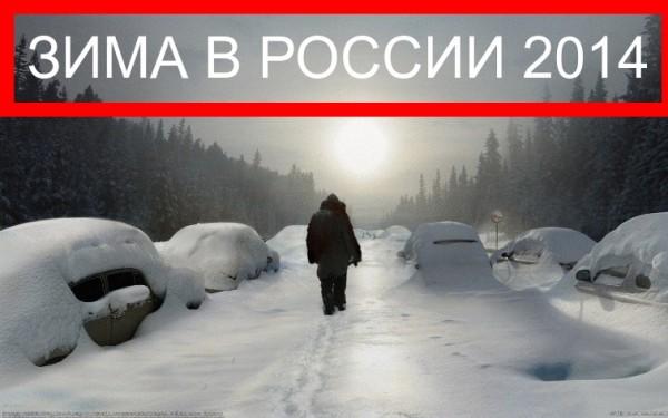 О погоде на юге России из новостей, а не глядя из окна.