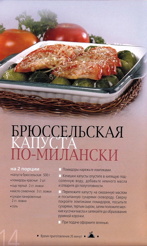 Еда для вегетарианцев рецепты